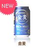 product_kinmugi_r金麦.jpg
